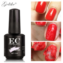 Gelike NEW Soak Off Nail Polish Burst Magic Remove UV Gel Art Acrylic Clean Degreaser for Lacquer Easy Remover