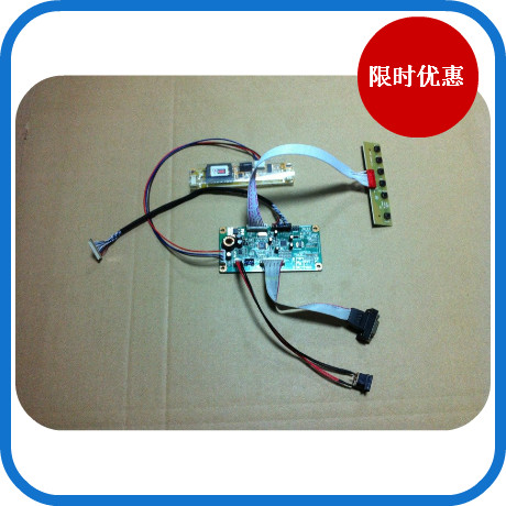 US $32 5 35% OFF|15 inch M150X3 L01 CLAA150XP01 XP03 VGA driver board  Kit-in Tablet LCDs & Panels from Computer & Office on Aliexpress com |  Alibaba