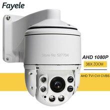 CCTV безопасности Открытый Высокое скорость купол AHD 1080 P PTZ камера CVI TVI CVBS 4IN1 2MP 36X зум коаксиальный PTZ управление День Ночь ИК 100 м
