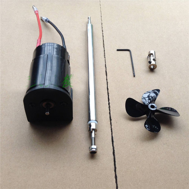 1Set RC Boat Strong Magnetic 550 Motor+4mm Drive Shaft+4Blades D50 Propeller+Universal Joint for Bait Boats Power Supply Kit