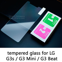 Glossy Lucent Frosted Matte Anti glare Tempered Glass Protective Film Screen Protector For LG G3s Vigor