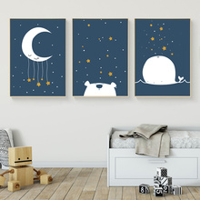 Cute Baby Posters Watercolor Pictures Wall Art Kids Room Bear Canvas Nursery Ocean Whale Poster Unframed