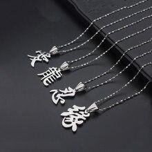 b59c1aad4b4b 316L estilo chino dragón del amor carta de acero inoxidable collier femme  collar amor símbolo sensación collares largos joyería .