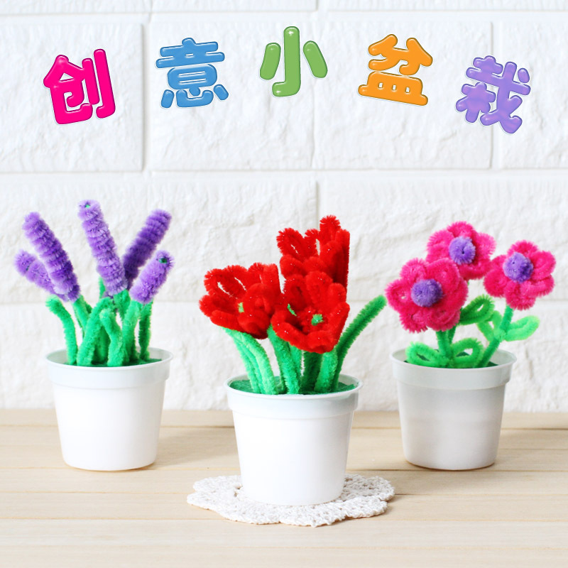 Kindergarten Handmade DIY Colorful Potted Flowers Early Learning Education Toys Montessori Teaching Aids Math Toys