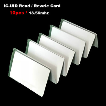 10pcs/Lot 13.56MHz UID IC Card Blank Writable Changeable Smart card Keyfobs Clone Card for RFID Copier Duplicator Access Control 10pcs lot rfid card 125khz tk4100 blank smart card em4100 id pvc card with uid series number for access control not copyable