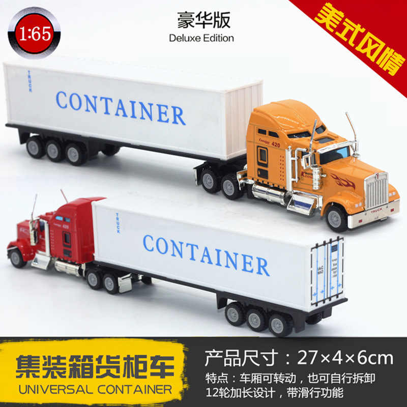 1:65 Alloy Truck Metal Car Toy American Transporter Automobile Transporter Diecast Alloy Vehicle Toys Simulation Model Cars