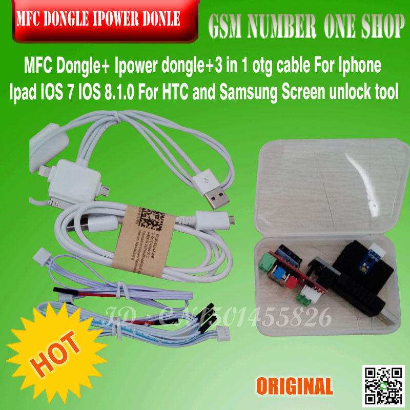Mfc Dongle/box Ipower Dongle+3 In 1 Otg Cable For Iphone Ipad IOS 7 IOS 8.1.0 For HTC For Samsung Screen Touch ID Free Shipping