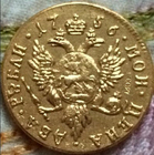 24K gold-plated 1756...