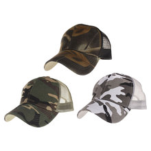 цены Camouflage polyester cap blank flat  baseball cap with no embroidery men's cap and hat for men and women Leisure Cap