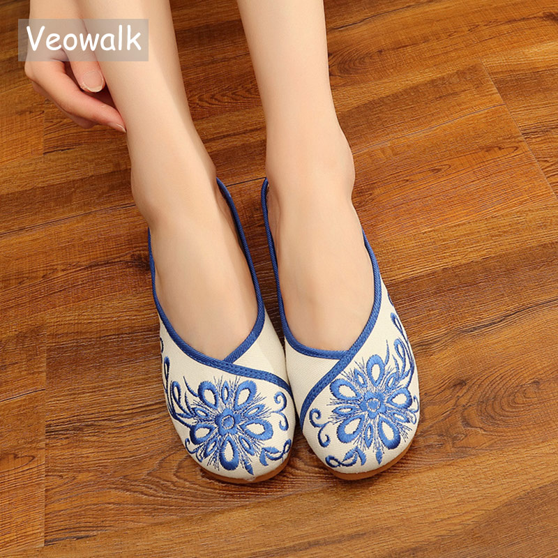 Veowalk Women's Casual Canvas Embroidered Close Toe Flat Slippers Ladies Comfortable Chinese Cotton Embroidery Mules Shoes stitching canvas embroidery flat shoes
