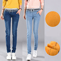 2017 Winter Elastic Waist Women's Jeans Female Korean Students Fashion Slim Denim Elastic Pencil Pants Autumn Skinny Trousers