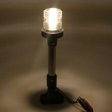 """1 قطعة أضعاف أسفل أضواء الملاحة LED مرساة ضوء ل يخت قارب ستيرن ضوء تيار مستمر 12 24 فولت 10 """"قابل للتعديل قارب الإبحار مصباح إشارة"""
