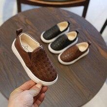Детская обувь для маленьких мальчиков и девочек; детские кроссовки для маленьких девочек; дышащие Лоферы без застежки; обувь для детей