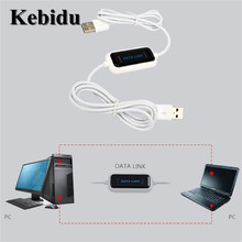 Kebidu New USB PC To PC Online Share Sync Link Net Direct Data File Transfer Bridge LED Cable Easy Copy Between 2 Computer