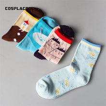 [COSPLACOOL] Fashion Sweetly Women Cartoon Creative Jacquard Balloon Dog Universe Pattern Funny Socks Calcetines Japan Harajuku(China)