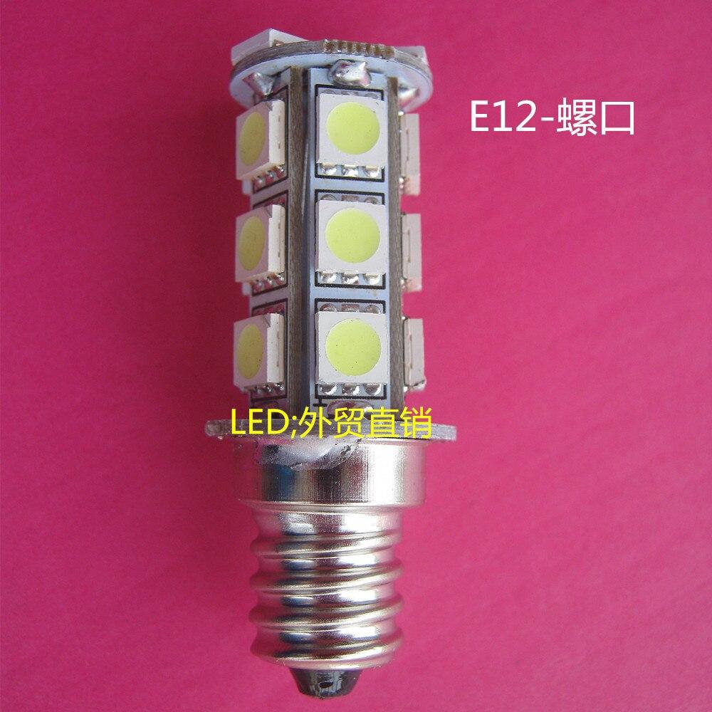 24VE12 Screw Bulb 18 Machine Tool Steamer With Indicator Light Refrigerator Bulb 12VLED Bulb 20