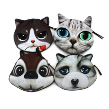 2017 High Quality Top Fashion 3D Cute Cat Face Printing Zipper Coin Purses Women Cartoon Coin Wallets Ladies Makeup Storage Bag