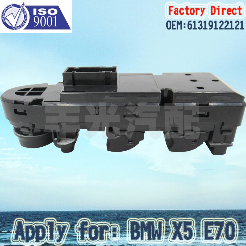 Factory Direct Front Left Door Electric Power Window Switch apply for BMW 61319122121 E70 E71 X5 X6 DRIVERS SIDE