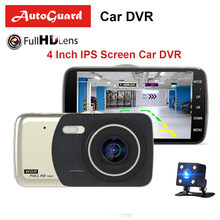"4 ""Ips Scherm Auto Dvr Camera Full Hd 1080P Recorder Auto Video Registrator 170 Graden Dash Cam Night vision G-Sensor Dvr(China)"