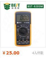 Free Shipping BEST Large Screen Digital Multimeter 9205 M Digital Multimeter Mobile Computer Repair