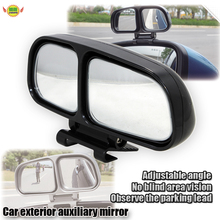 Car multi-angle exterior mirror auto accessories glassrear view parking line mirror new driver safety auxiliary mirror