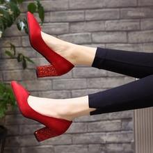 c98e5b676 2018 nova lantejoulas apontou sapatos de salto alto das mulheres sapatos  único vermelho banquete casamento sapatos