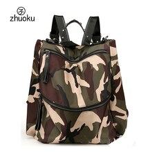 2017 г. винтажные Стиль камуфляж рюкзак высокое качество Водонепроницаемый нейлон черный школьные рюкзаки туристические рюкзаки бесплатная доставка Z392