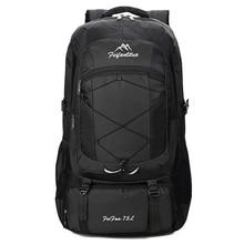 75л водонепроницаемый мужской рюкзак унисекс, дорожный рюкзак, спортивная сумка для отдыха на природе, альпинизма, альпинизма, рюкзак для мужчин