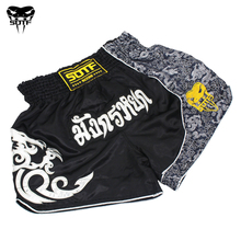 Boxing-Pants Sanda SOTF Fight Tiger Jujitsu MMA Muay-Thai Cheap Viper