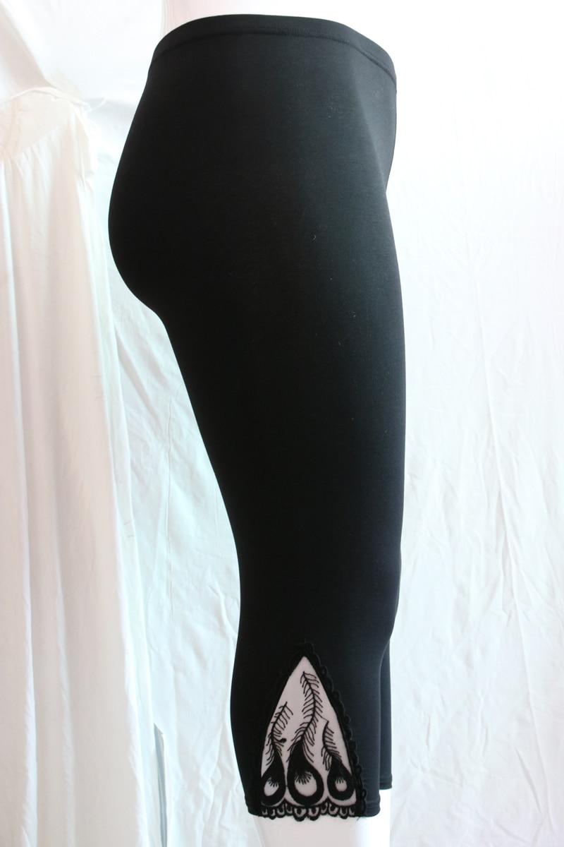 Womens Fashion With Leggings