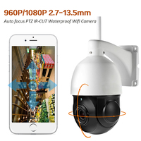 Wireless WIFI PTZ Dome IP Camera Outdoor 1080P HD 5X Zoom CCTV Security Video Network Surveillance