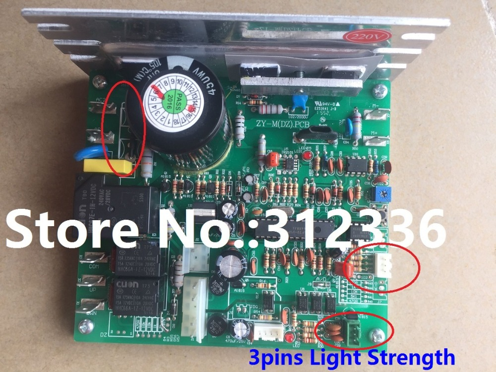 Free Shipping ZY-M(DZ).PCB Motor Controller Light Perception SHUA BROTHER OMA YIJIAN treadmill board driver control board fast shipping lifting motor suit for treadmill model universal motor shua brother oma family