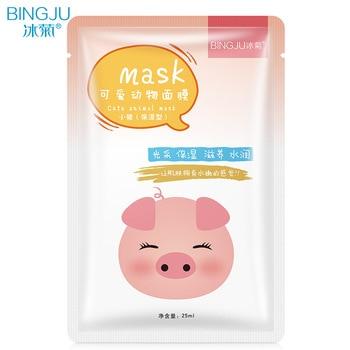 Facial Mask Skin Care Cleanser Creative Animal Face Masks Skin Care Sheet Mask Hydrating Moisturizing Beauty Cosmetics Treatment masks blithe blit3 skin care face mask moisturizing lifting