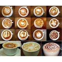 16 шт./компл. кофе рисунок капучино форма необычная Natie печать модель кофе пены Спрей Формы для выпечки сито для сахарной пудры инструменты