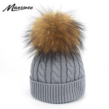 Brand Skullies Beanies For Kids Real Fur Ball Cap Winter Hats Children Boys Girls Pompom Hat Pom Poms Beanie