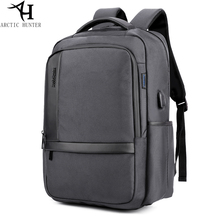 купить Men's Shoulder Bag Gray Color Laptop Bag Large Capacity Travel Bag USB Charging Smart Backpack Waterproof Nylon Backpack B00120 по цене 2587.66 рублей