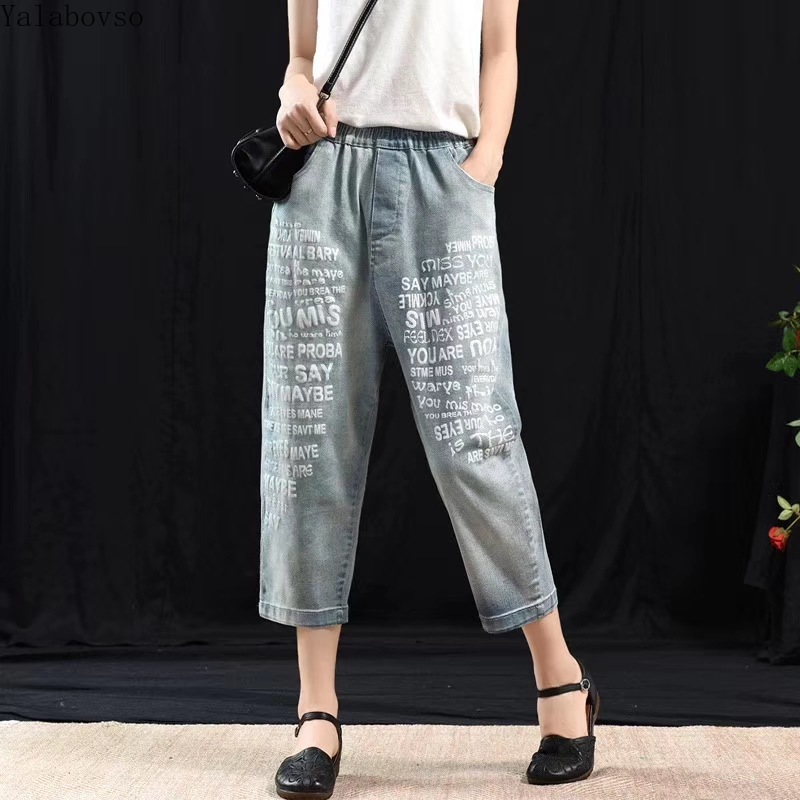 Casual Art Letter Printing High waist Loose Elastic waist   Jean   for women Pants Female summer new arrivals A0BZ40