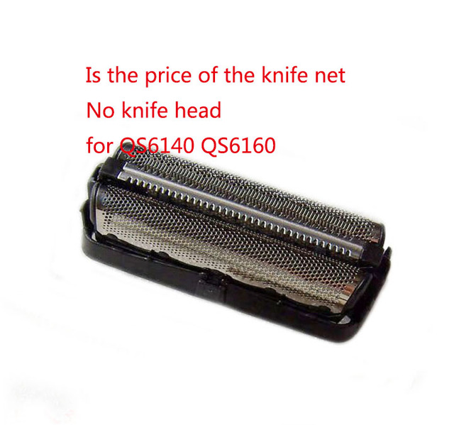 Free Shipping Barber QS6160 QS6140 Cutter net net for philips Original authentic Accessories