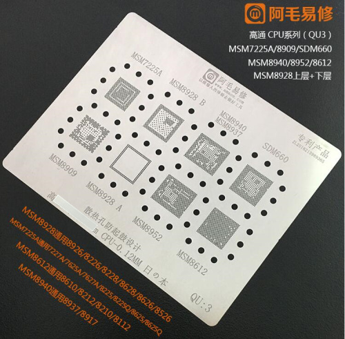 High quanlity IC BGA reballing Solder template stencil Chipset for MSM7225A 8909/8928/8940/8937/8952/8612 SDM660