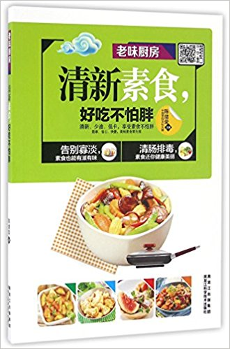 39 Healthy Low-Sugar Desserts (Chinese Edition)