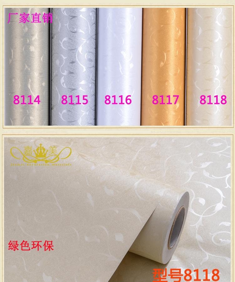 Sticky wallpaper from Boeing film waterproof wall stickers bedroom romantic wallpaper background wallpaper make-up membrane1389 defender avr initial 1000
