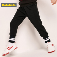 Balabala Todder Boy Fleece Lined Pull on Joggers Children Kids Sweatpants Sport Pants with Side Pocket Ribbing at Waist and Hem