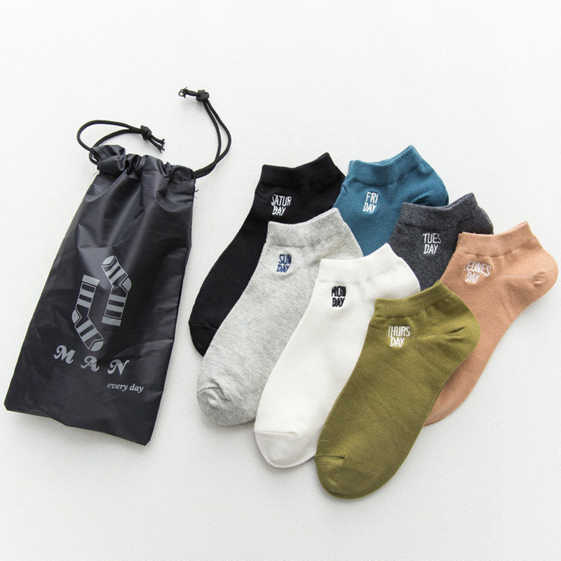 Funny socks men week seventh socks Leisure solid color embroidery New combed cotton socks spring & summer