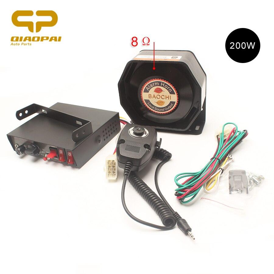 Super Loud 9 Sound Siren 200W Alarm Megaphone Warning 12V for Car Train Horn Multi-tone Claxon Horns Ultrathin Metal Loudspeaker