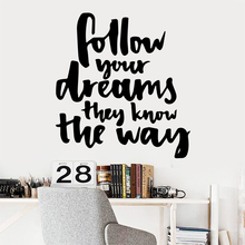 Fun quote Vinyl Wall Sticker Home Decor Stikers For Kids Rooms Art MURAL Drop Shipping