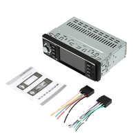 Autorradio con grabadora de Cassette para coche, autorradio con reproductor multimedia, FM, MP5, estéreo, 4 pulgadas, TFT, 1080P, HD, 12V, Pantalla TFT