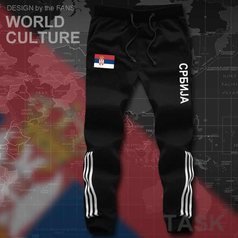 224eaff58b ... Serbia Serbian Serbs mens shorts beach man men's board shorts flag  workout zipper pocket sweat bodybuilding ...