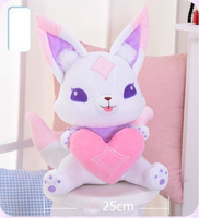33cm Anime Star Guardian Ahri Fox Plush Toys Cute Kiko Mascot Fox Stuffed & Plush Cartoon Doll Toys For Children COLLECTION Gift