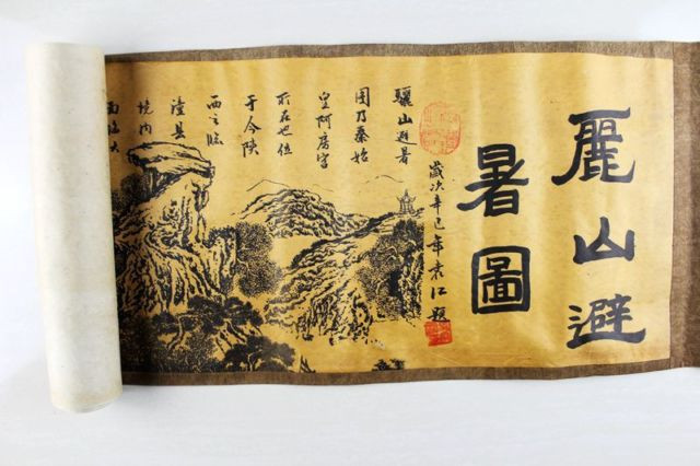 TNUKK China Antique Collection Calligraphy And Painting Summer Resort Diagram .