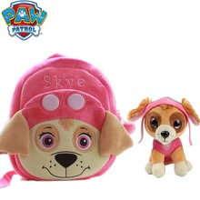 Paw patrol dog children plush backpack cartoon character skye marshall filled doll pattulha canina plush padded backpack все цены